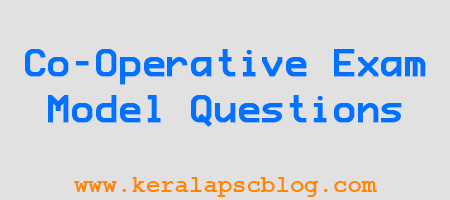 Junior Co-Operative Inspector Exam Model Questions