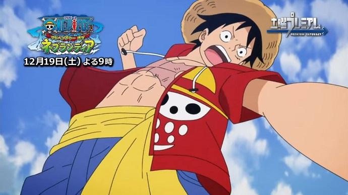 One Piece ~Adventure of Nevlandia~