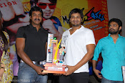 Mr Nookayya Triple Platinum Disk function photos-thumbnail-8