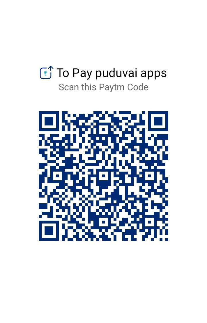 support our website by paytm