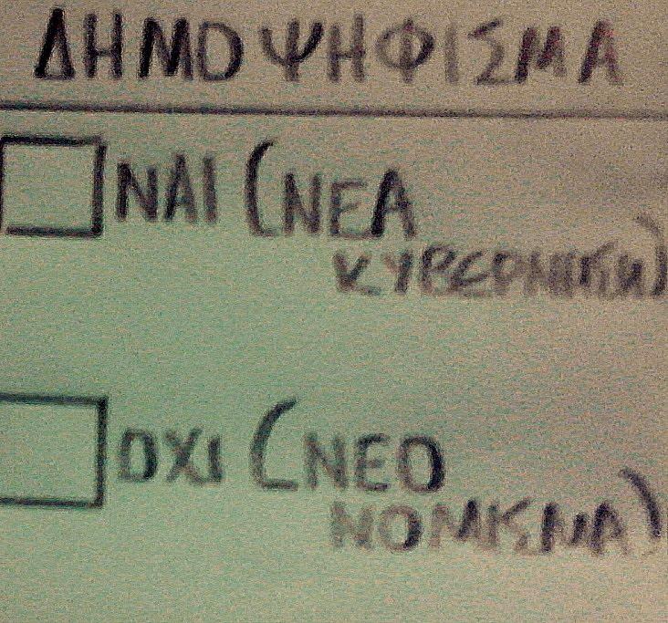 Δημοψηφισμα:ΝΑΙ(νεα κυβερνηση)-ΟΧΙ(νεο νόμισμα)