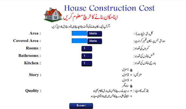 Hussain kaisrani formula of estimated construction cost for Home building estimate calculator