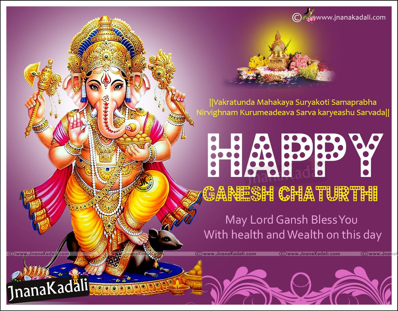 Ganesh chaturthi mp3 songs download in telugu download lorie danse ganesh chaturthi mp3 songs download in telugu m4hsunfo Gallery