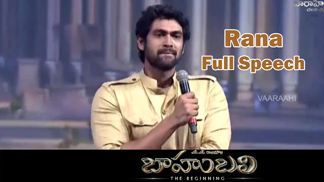 Rana Daggubati Full Speech - Baahubali Audio Launch | Prabhas | SS Rajamouli