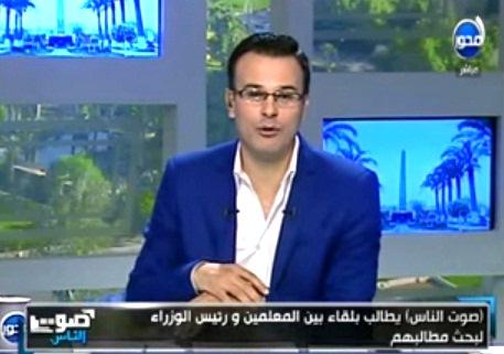 بالفيديو - مجلس الوزراء موضوع المعلمين مش مختص بيه روحوا ناقشوه مع وزارة التعليم