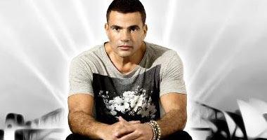 تحميل حفلة عمرو دياب فى اليونان