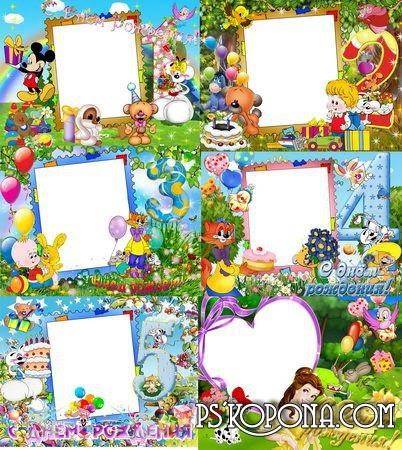 Großzügig Child Picture Frames Fotos - Badspiegel Rahmen Ideen ...