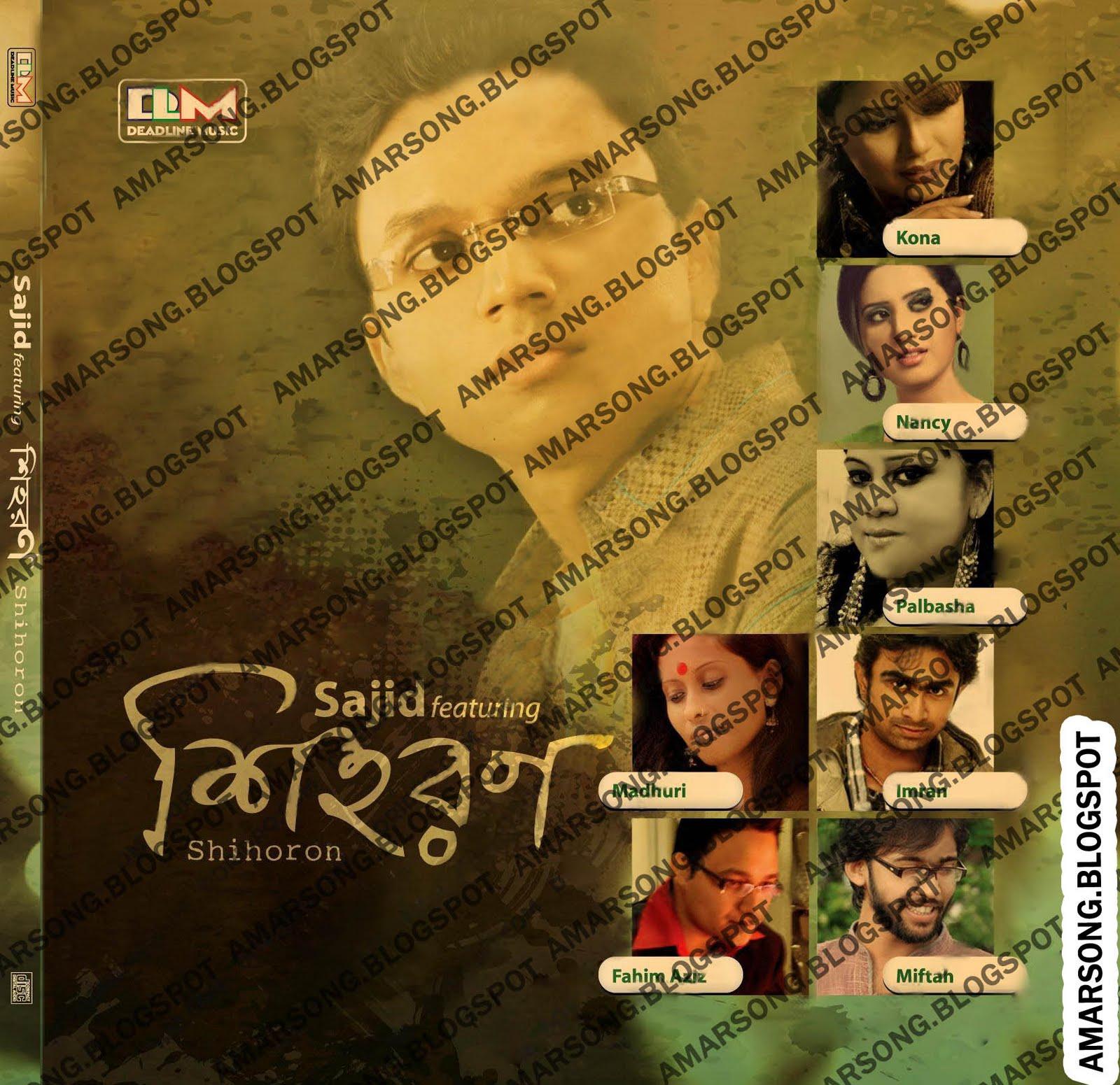 Sajid Ft VA - Shihoron [Eid Album 2011][Promo Download]
