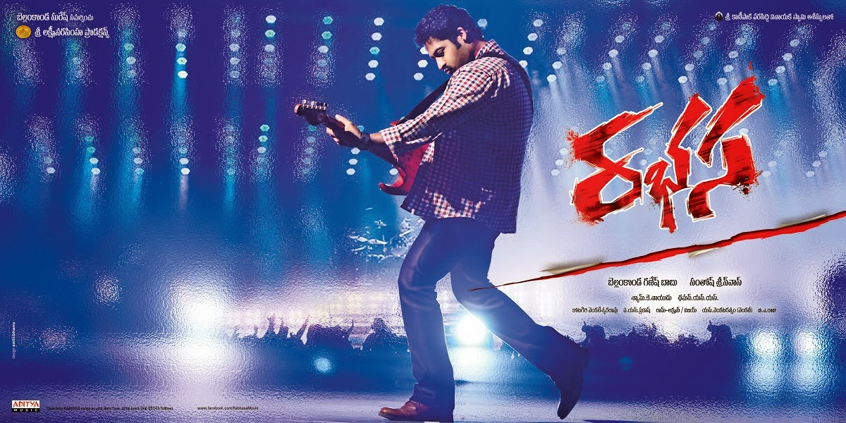 Rabhasa Movie wallpapers and posters-HQ-Photo-11