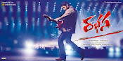 Rabhasa Movie wallpapers and posters-thumbnail-11