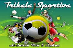 www.trikalasportiva.gr