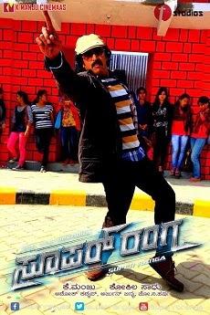 Super Ranga (2014) Kannada Movie Poster