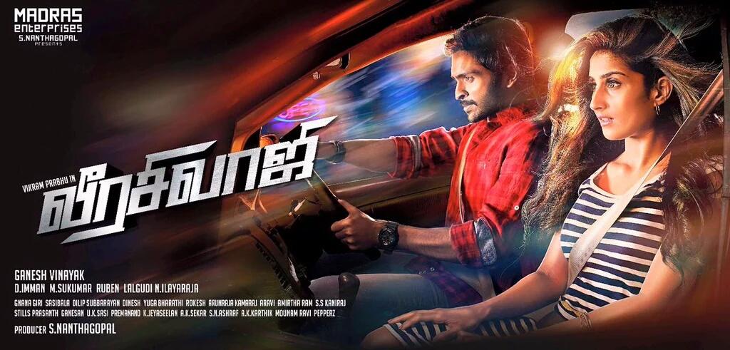 HD Online Player (sivaji The Boss Telugu Hd Movie Down) 1936390_1655769874704138_7818280120786516488_n