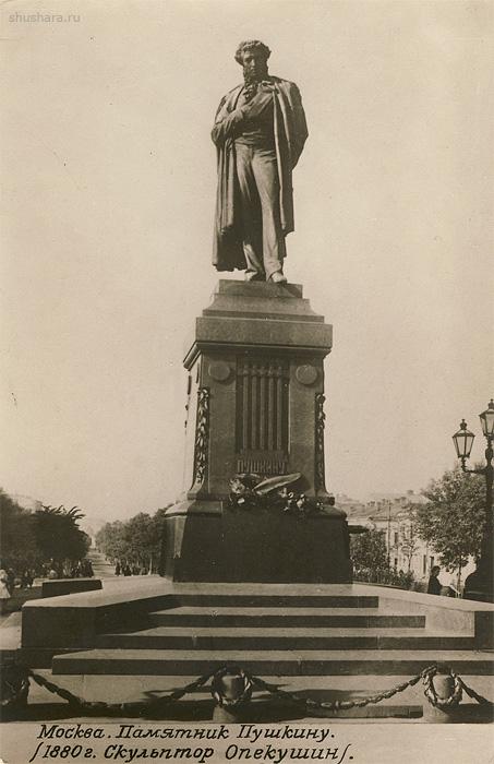 Где памятники пушкину цветаева памятники в туле на галкина 7 фото картинки