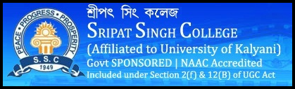 Jiaganj Sripat Singh College Online Admission Session 2015-2016 for 1st Year Under Graduate-UG Courses Advertisement