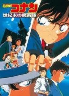 Thám tử lừng danh Conan: Nhà ảo thuật thế kỷ - Detective Conan:...