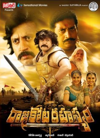 rajakota rahasyam 2013 telugu full movie watch online