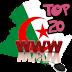 قائمة 20 موقع مفضل لدى الجزائريين