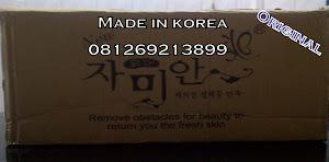 L-Glutathione Korea