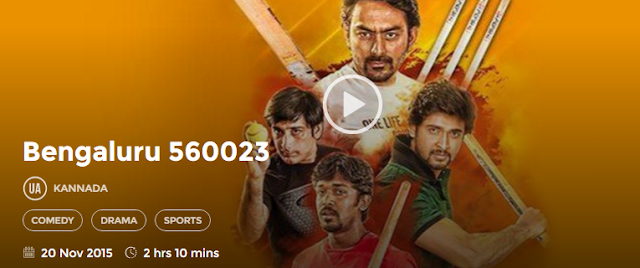 Bengaluru 560023 (2015) Kannada DvDRip Full Movie 300mb Free