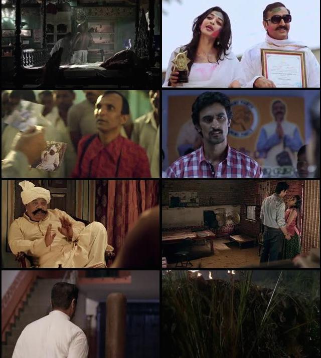 Kaun Kitney Paani Mein 2015 Hindi DVDRip 300mb ESub
