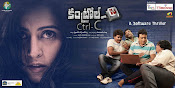 Control C Telugu movie wallpapers-thumbnail-6