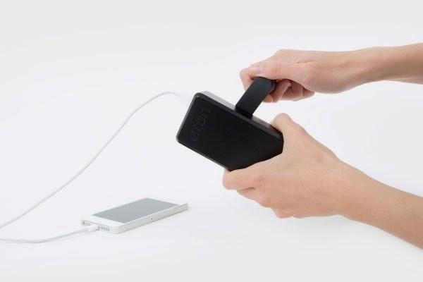 Cargador Portatil para Celulares, Energia Cinetica