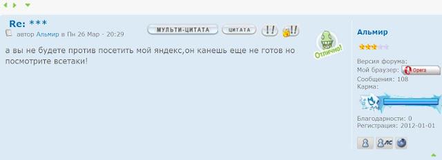 Яндекс юмор