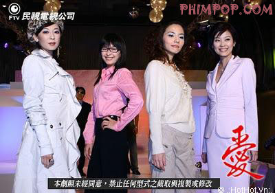 Khi Người Ta Yêu - Đài Loan
