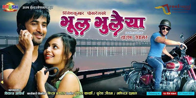 Image Result For Aastha Movie Song