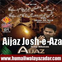 http://ishqehaider.blogspot.com/2013/11/aijaz-josh-e-aza-nohay-2014.html