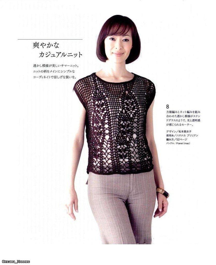 Красивая ажурная блузочка. 11511