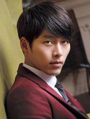 Biodata Hyun Bin Pemeran Goo Seo Jin