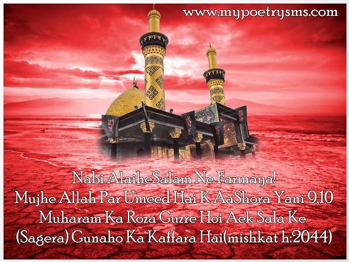 Nabi AlaiheSalam Ne Farmaya!
