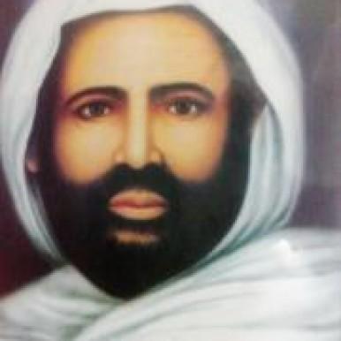 SILSILAH SYEKH ABDUL QADIR AL JAILANI