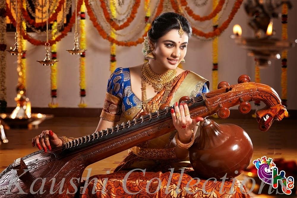 Saree For Engagement Nishchitartham