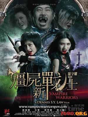 Chiến Binh Cương Thi - Vampire Warriors (2010)