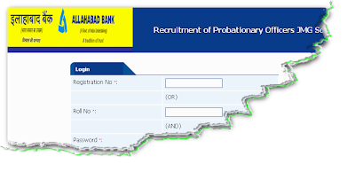 Allahabad Bank PO Recruitment 2012 Online Form