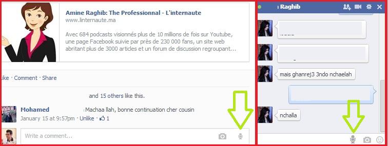 كيف تضيف تعليقات صوتية على الفيسبوك