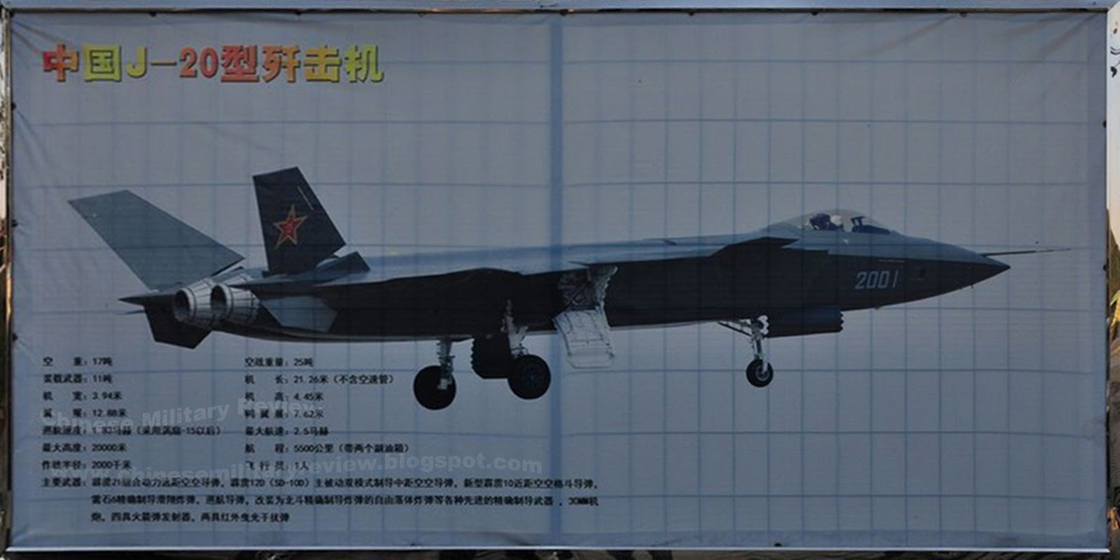 http://1.bp.blogspot.com/-Fo0_NIwP0Ms/Tucj9-EA0CI/AAAAAAAAGVA/E9lH9vMmE8E/s1600/J-20+Mighty+Dragon++specifications+details+information+brochure+Chengdu+J-20+fifth+generation+stealth%252C+twin-engine+fighter+aircraft+prototype+People%2527s+Liberation+Army+Air+Force++OPERATIONAL+weapons+aam+bvr+miss.jpg