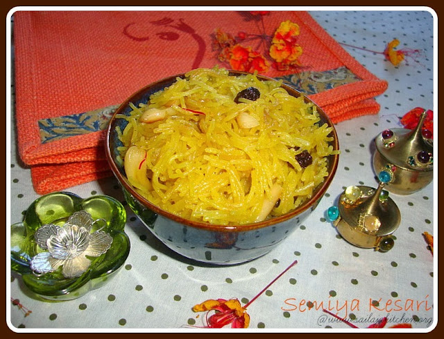 photo of Semiya Kesari (Vermicelli Kesari)Semiya Kesari Recipe / Vermicelli Kesari Recipe