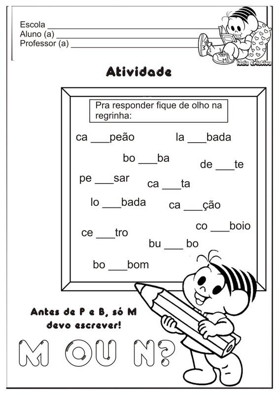 Atividade M Antes De P E B   Ortografia Turma Da M  Nica
