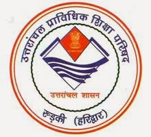 Apply Online For Group C 2367 Vacancies In UBTER Recruitment 2014 @ ubter.in