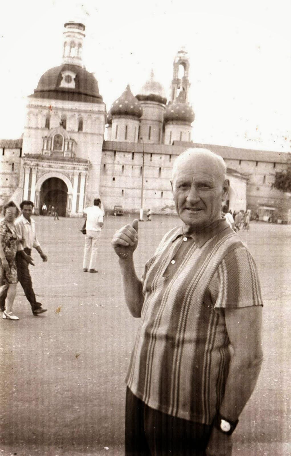 Толстый член у папу 5 фотография