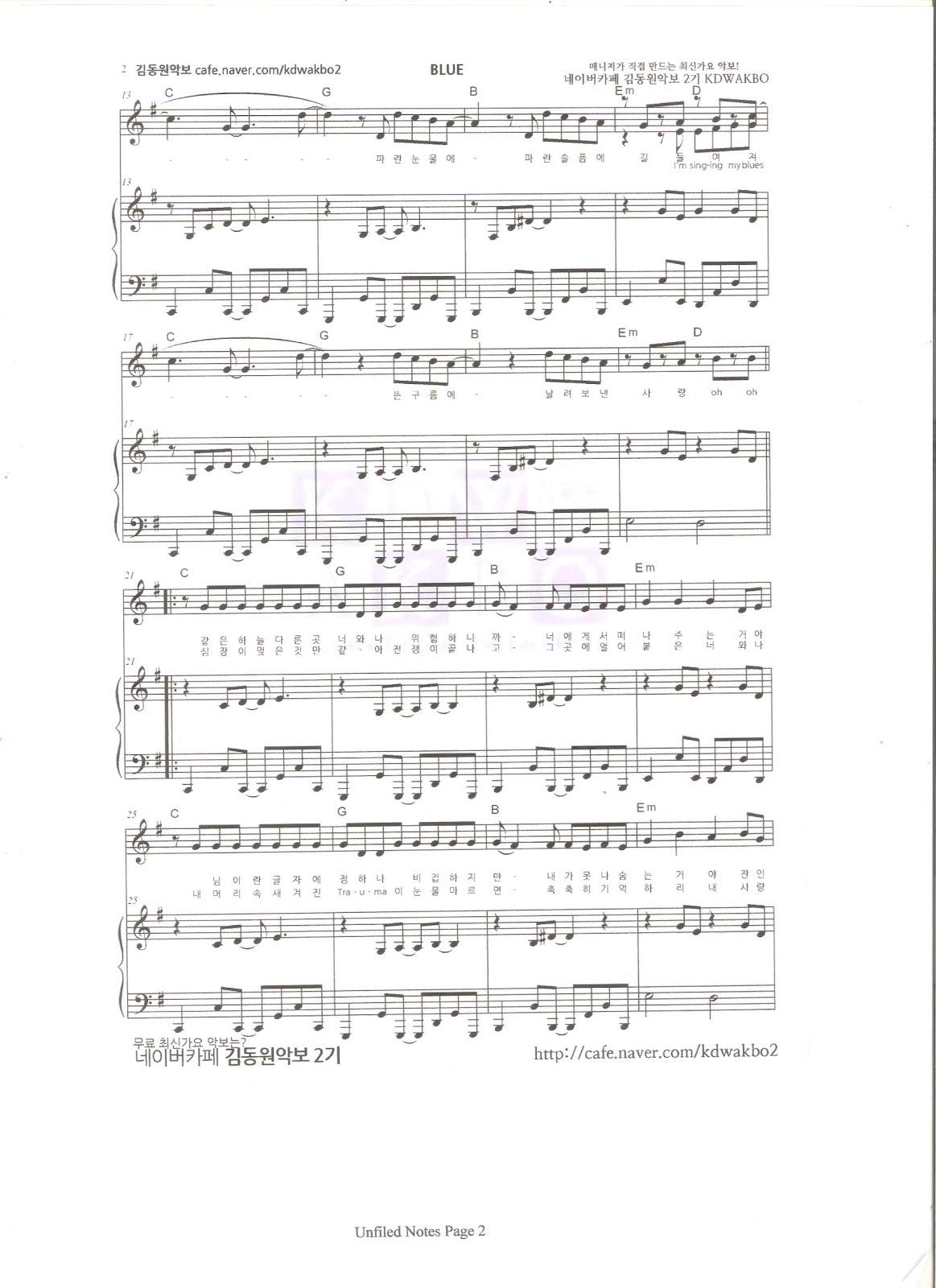 Wedding dress taeyang piano sheet music smrr00 piano | Style ...