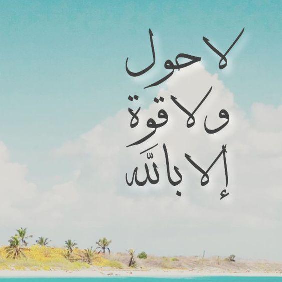 2018 Great-Islamic-Photos