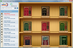 Download Software hadis / hadits Lidwa