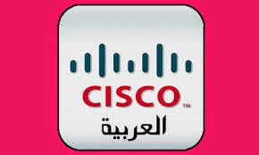 كتاب ccna security بالعربي pdf