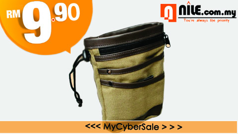 http://www.nile.com.my/product_info.php?products_id=1236