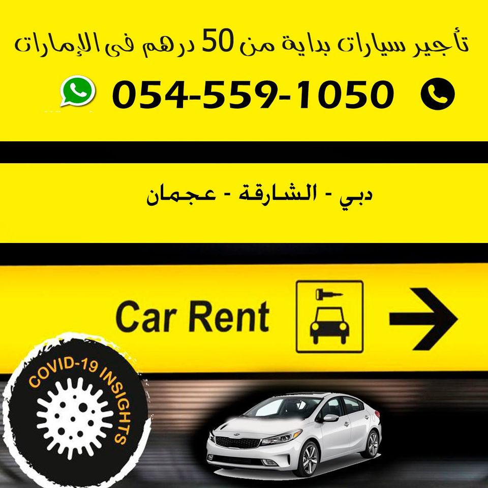 Casablanca  rent car